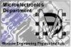 Логотип2 кафедры Микроэлектроники МИФИ